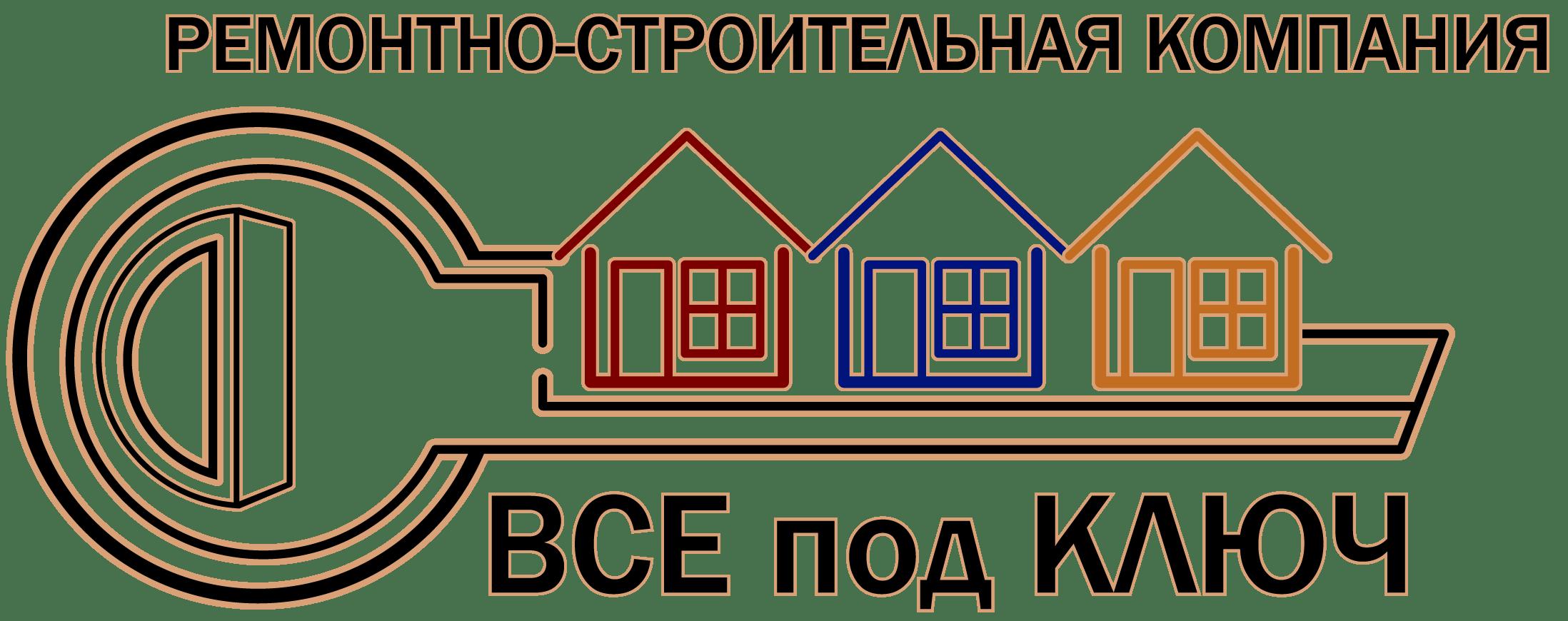 Vsepodklyuch-krim.ru